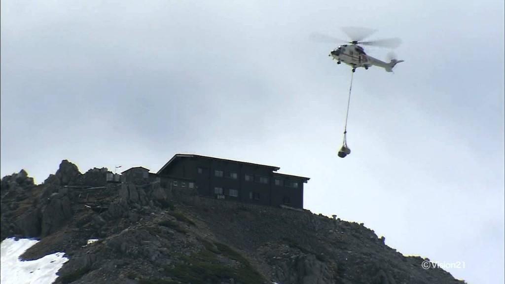 記録映像:北アルプス立山