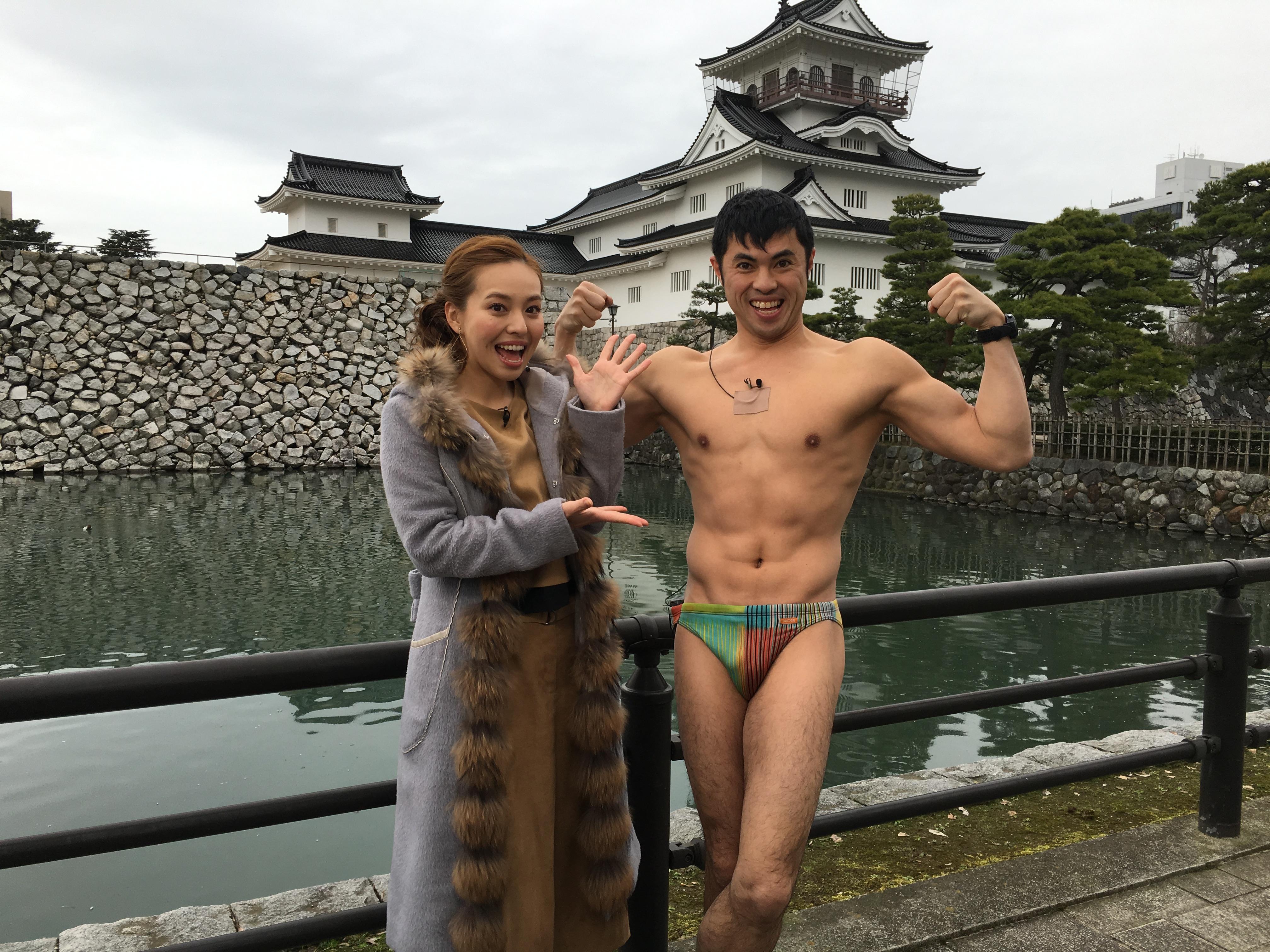 東京が近くなりました。