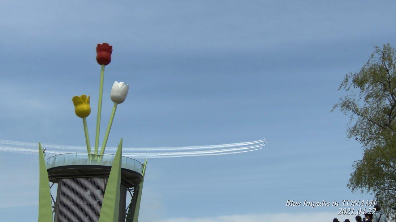 ブルーインパルス富山県での展示飛行